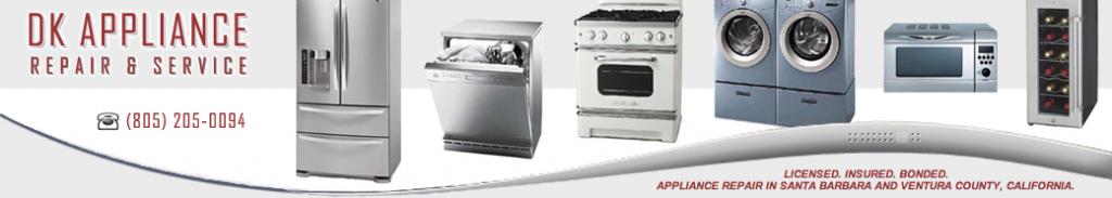 DK Appliance